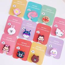 42ea6d107 Cute hello kitty bear cony Phone air bag Stand Finger Holder For iPhone  Samsung Xiaomi Mobile