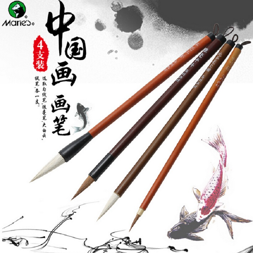 China Pen Suppliers Aliexpress Buy Martol G1324 Chinese Painting Brushes