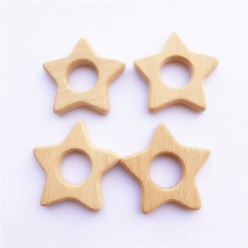 Organic Star Shaped Teether Infant (3-12 months) Shop by Age Teethers & Rattlers Toddler (1-3 years)
