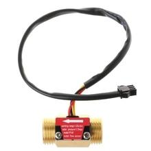 цена на DC 5-15V Flow Sensor G1/2'' Water Flow Hall Sensor Control Switch 1-25L/min Flow Meter Flowmeter