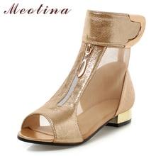 Купить с кэшбэком Meotina Fashion Flats Shoes Women Zipper Peep Toe Shoes Mesh Metal Decoration Flat Shoes Lady Spring Gold Silver Plus Size 34-43