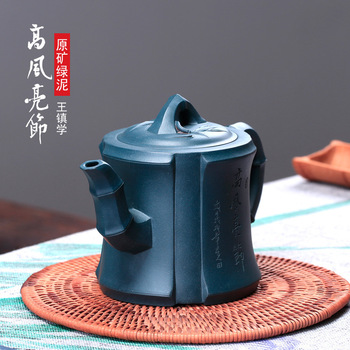 Yixing recommended wholesale agent ore chlorite king town learn virtuous pot all hand teapot tea direct selling