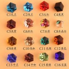 100pcs/lot Cube Square Design Glass Beads Nail Stones Rhinestone 4mm Glitter Crystal Charm 3D Glass Nail Art Jewelry , C1~C16