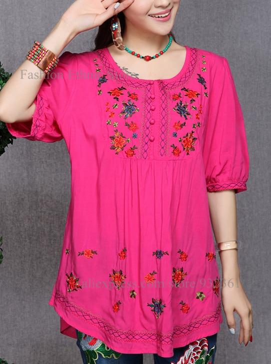 Vintage Plus Size Mexican Dress The Blouse