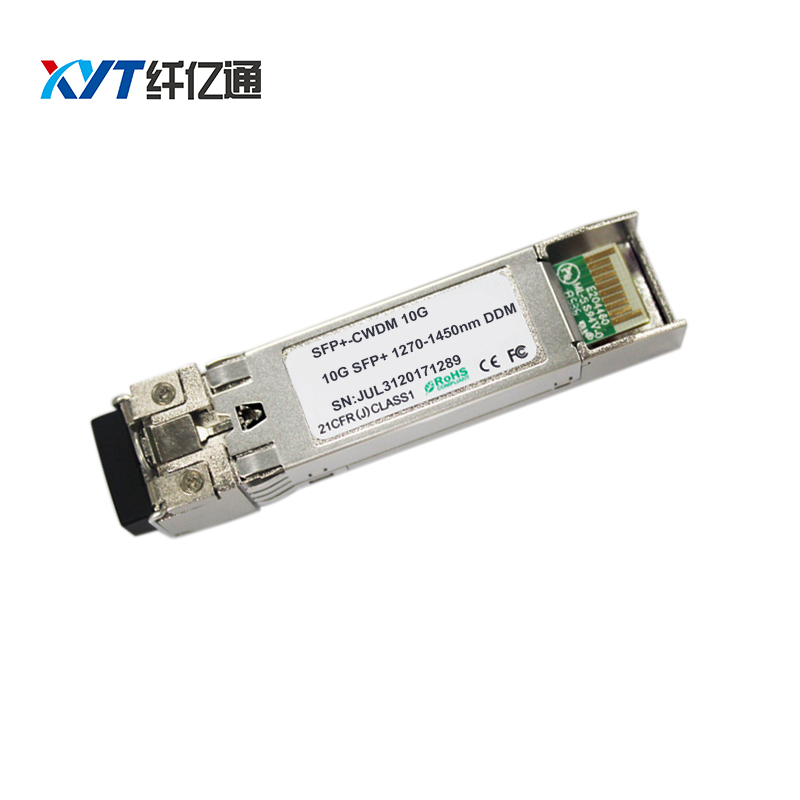 Up to 10Gbps Data Links 10km transmission on SMF dual fiber 1470 1610nm CWDM SFP use for 10GBASE LR/LW 10G Ethernet network