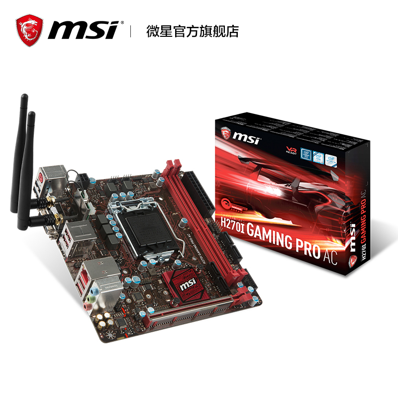 MSI H270I GAMING PRO AC Computer Motherboard