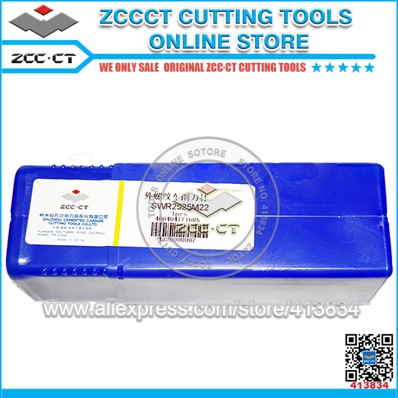 1pc SWR2525M22 ZCCCT cutting cnc lathe holder right hand insert tool ZCC thread cutter threading for RT22.01W zcc ct cutter bar pdnnr l2020k15 p hole clamping tool holders external turning tools cnc lathe tool holder for dn series