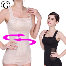 PRAYGER Women sexy push up bra Slimming vest Underwear Waist Vest Shaperwear Corsets lace Girdle Body Shaper