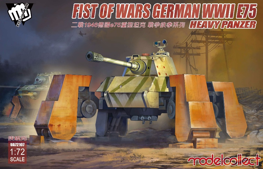 RealTS Modelcollect UA72107 1/72 FIST OF WARS GERMAN WWII E75 HEAVY PANZER