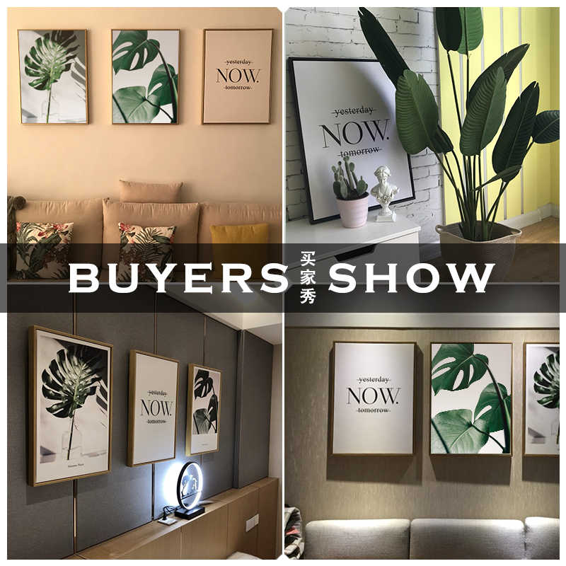 ART ZONE Nordic Canvas Painting Modern Prints Plant Leaf Art Posters Prints Green Art Wall Pictures Living Room Unframed Poster