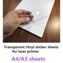Прозрачная виниловая наклейка формата А4/А3 для лазерного принтера