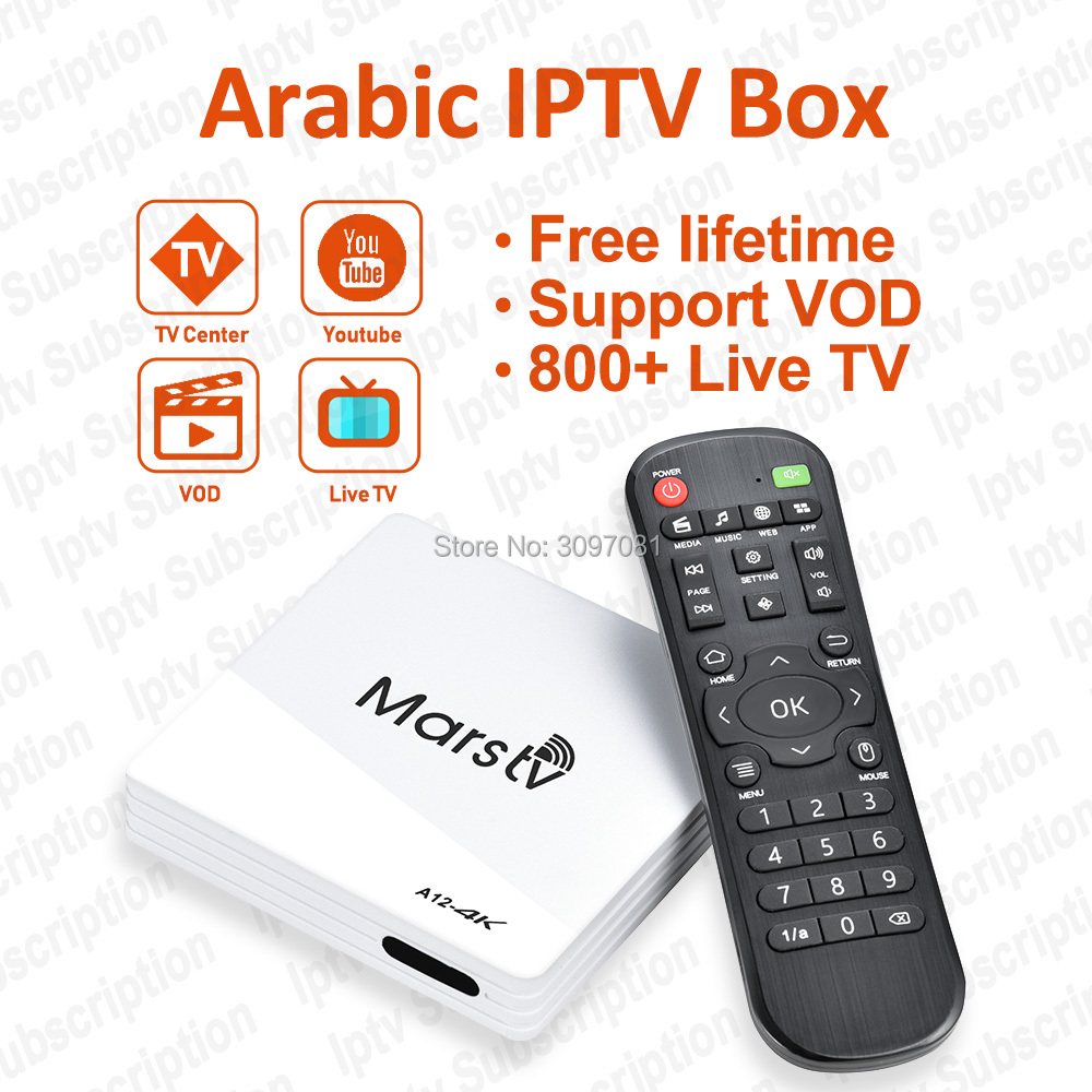 New Arrival Free Lifetime Arabic IPTV Box with 800 Live Channels Free VOD Movies Media Player
