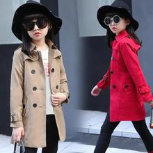 2018 Autumn Children's Jackets For Girls Elegant Long Girls Trench Coat For Girls Teen Winter Girls Clothing Costume 10 12 Years