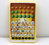 QT0611 18 Chapters Arabic Quran And Words Learning Machine Baby Tablet Mini Pad Educational Toy