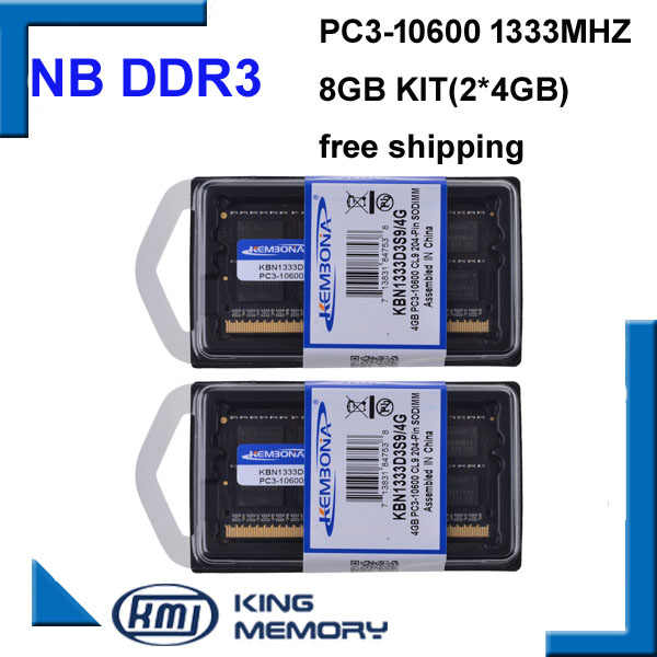 Ноутбук KEMBONA ddr3, DDR3, 1333 МГц, 8 Гб (комплект 2X4GB), ddr3, модуль памяти So-DIMM 1,5 В, 204 контакта, память для ноутбука