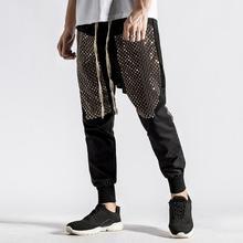 Oro lentejuelas personalidad moda hombres pantalones otoño casual harem  jadean los pantalones hombre cargo pantalon homme 2b918810ec0
