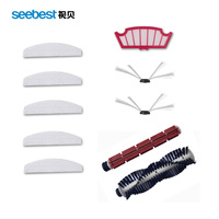 Seebest Consumption Replacement Main Brush Rubber Brush Side Brush Mop Filter For C565 C561 C571 Robot