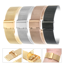 12mm/14mm/16mm/18mm/20mm/22mm/24mm Stainless Steel Watch Strap Straight End Bracelet Mesh Buckle Watch Band 4 Colors Shellhard все цены