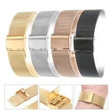 купить 12mm/14mm/16mm/18mm/20mm/22mm/24mm Stainless Steel Watch Strap Straight End Bracelet Mesh Buckle Watch Band 4 Colors Shellhard по цене 184.97 рублей