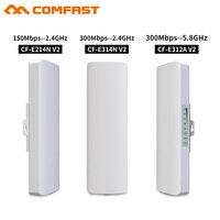 2 шт. Comfast точка к точке беспроводной мост 300 Мбит/с 150 Мбит/с наружный маршрутизатор 2,4 г и 5,8 Г Wi Fi усилители домашние сети точка доступа