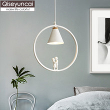 Qiseyuncai Nordic small chandelier modern simple single head couple restaurant creative bedroom bar lighting free shipping