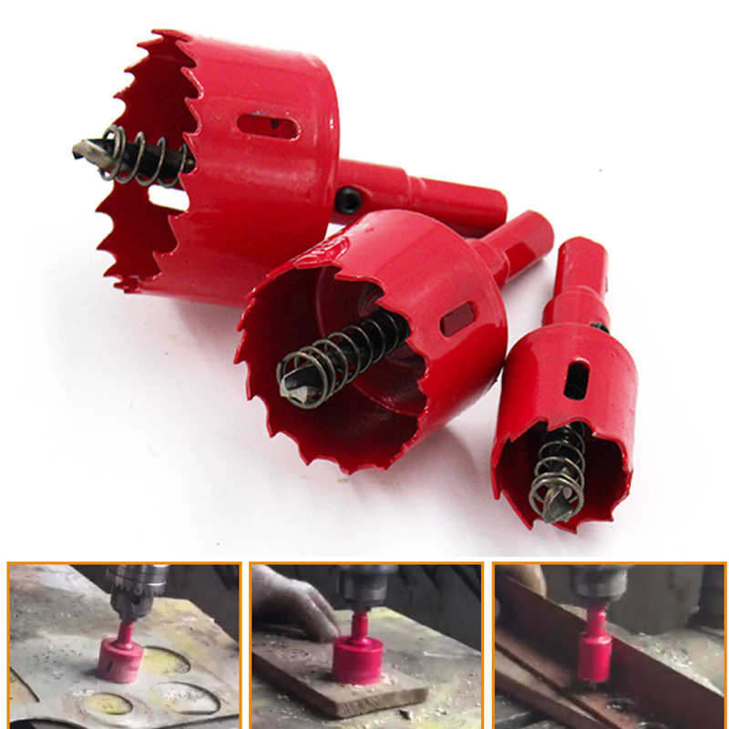 ZtDpLsd 1Pcs 15-80mm M42 Drilling Hole Saw Cutting Kit Opener Drill Bit Cutter Holesaw for Aluminum Iron Stainless Steel Plate