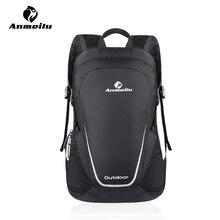 ANMEILU 15L Travel Backpack For Men Women Foldable Lightweight Backpack Trekking Cycling Climbing Bag For Children Boy Girl