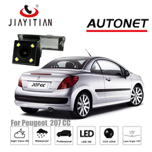 JIAYITIAN Rear View Camera For Peugeot 207CC 207cc 2D coupe CCD Night Vision /License Plate camera/Reverse backup Camera