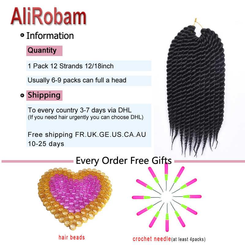 AliRobam HAVANA mambo для жгута, косички Черный, серый цвет КОРИЧНЕВЫЙ вязанные пряди Омбре Цвет синтетические косички, волосы для наращивания на 12 корней/пакет