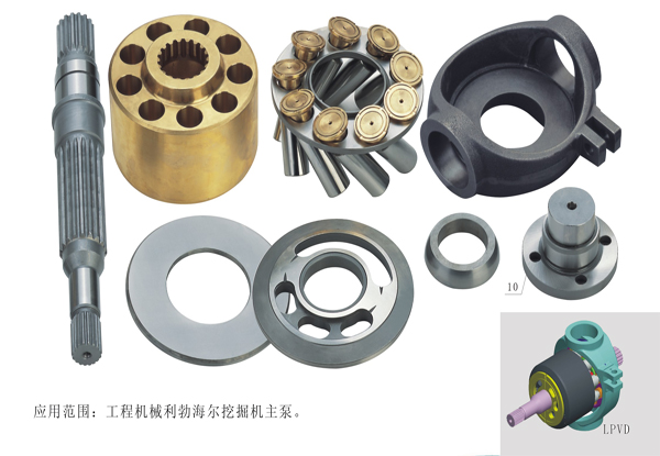 lpvd45 Liebherr Spare parts Axial Hydraulic Piston Pump/ motor Rotating group, Replacement parts and Repair kits. hydraulic pump quantitative axial plunger pump 5mcy14 1b high pressure excavator parts piston pump