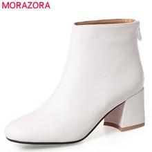 MORAZORA 2020 yeni varış yarım çizmeler kadınlar katı renkler yüksek topuklu ayakkabılar kadın kare fermuar sonbahar kış çizmeler kadın
