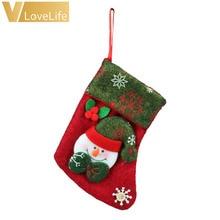 Lovely Christmas Stockings Socks New Year Santa Claus Candy Gift Bag Xmas Tree Decor