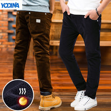YODINA Kids Clothing Autumn Winter Boys Corduroy Pants Solid Color School Children Thicken Pants Teen Boys Casual Warm Trousers