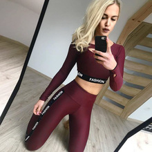 2pcs/Set Woman Sportswear Gym Yoga Set Sport Costume Yoga Top + Pants Suit Clothes For Running Training Fitness Workout Bodysuit
