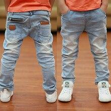 Бросились светлый жан джинсы мальчики весна новые осень платье мода брюки