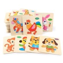 3D деревянная Когнитивная головоломка для животных, головоломка для кошек, собак, слонов, деревянные игрушки для малышей, детские развивающие игрушки для детей