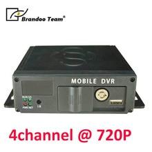 AHD MDVR CCTV 4CH 720P 1080P mobile dvr H.264 vehicle bus truck dvr SD car dvr,free shipping