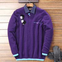 High Quality 100% Cashmere Sweaters Real Men Autumn Winter Knitted Merino Wool Sweater Fashion Striped O Neck Pullover Male