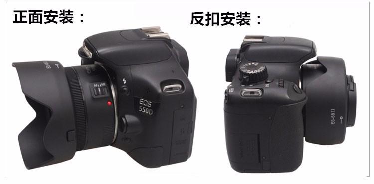 ES-68II Bayonet Mount flower Lens Hood For Canon EF 50mm f/1.8 STM Lens Replacement for Canon Lens Hood ES-68 II / ES-68 3
