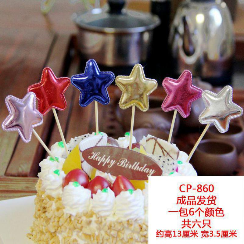 10sets Flashes Stars Love Sparkling Flags Cards Decorations Cupcake
