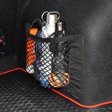 Auto di Stoccaggio Netto per le Bottiglie, Generi Alimentari, stoccaggio Add On Per Volvo S40 S60 S80 S90 V40 V60 V70 V90 XC60 XC70 XC90 2010 2017