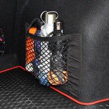 Rede de armazenamento de carros para garrafas, armazenamento adicionado, para volvo s40 s60 s80 s90 v40 v60 v70 v90 xc60 xc70 xc90 2010-2017