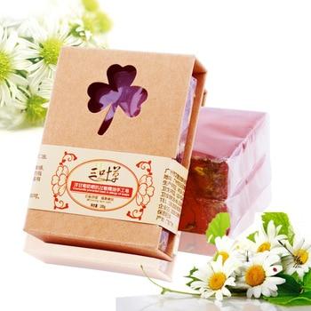 100g Herbal Soap Natural Chamomile Soap Sensitive Skin Soap handmade/homemade soaps Christmas stocking Christmas gifts