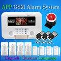 APP GSM Сигнализация Дверь Детектор Motion Сигнализации С Реле Управления Домофон Меню Руководство Главная Buglar Сигнализация