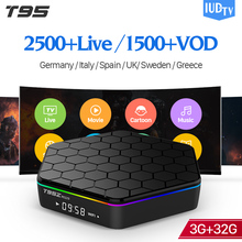 32GB Plus IPTV Box