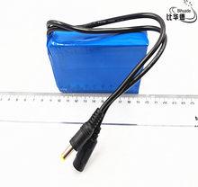 1 pçs/lote 12 V 5000 mah bateria de lítio Recarregável de polímero bateria batteria Para monitor de DC motor de reposição do DIODO EMISSOR de luz ao ar livre bateria