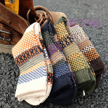 4Pair Mens Soft Thick Angora Cashmere Casual Rabbit Wool Ble