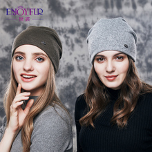 Cashmere Wool Knitted Winter Cap
