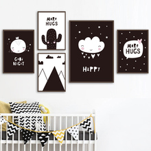 Black White Cactus Cloud Mountain Quote Wall Art Canvas Painting Cartoon Nordic Posters And Prints Wall Pictures Kids Room Decor black white cartoon rocket quote wall art print canvas painting nordic canvas poster and prints wall pictures kids room decor