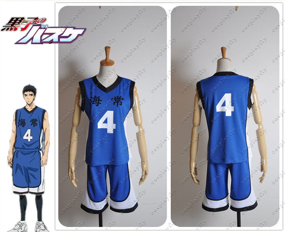 Kuroko no Basuke Yukio Kasamatsu Cosplay Costume Jersey Outfit Clothing For Adult C0272 (Number can be changed)